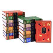 Библиотека детской классики. В 50 томах