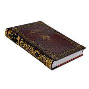 Большая энциклопедия Терра в 63 томах (кожаный переплет)