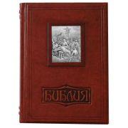 Библия с гравюрами Г.Доре