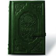Коран (22*15*4,5)