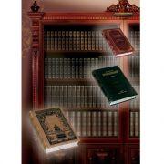 Эксклюзивные фамильные библиотеки