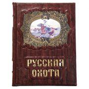 Русская охота (Кутепов Н.)