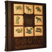 Энциклопедия для всех охотников