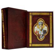 Подарочный 2-х томник Иконы святых воинов